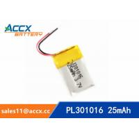 Wholesale 301016pl 25mA 3.7V small size lithium polymer battery with 25mAh for wearable products from china suppliers