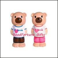 Wholesale PVC Rubber 3 setcion coin caster Bear money box coin bank from china suppliers