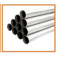 Wholesale 2205/2507 duplex Seamless Stainless Pipe Price from china suppliers