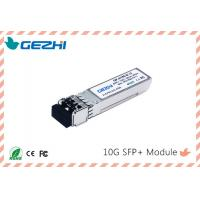 Quality SFP Plus / 10G SFP+ Transceiver SR 850nm 300M LC compatible with Cisco and Various brand for sale