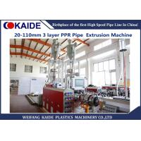 China Mulitlayer PPR pipe production line price China supplier 20-110mm diameter speed 28m/min for sale