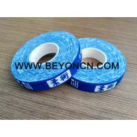 Wholesale .5cm 0.6cm 1.25cm 0.5 Inch Printed Athletic Tape , Jiu Jitsu Sport Printed Finger Tape from china suppliers