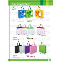 Wholesale Private lable promotional nonwoven shopping bags, nonwoven fabric polyester foldable shopping bag, woven bags, sacks, pr from china suppliers