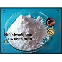 Buy cheap Isatoic Anhydride Pharmaceutical Raw Materials CAS 118-48-9 White Powder from wholesalers