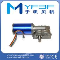 Buy cheap Automatic Swing Door Motor from wholesalers