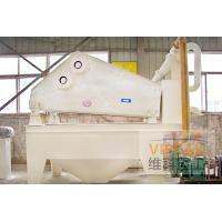 Buy cheap fine equipments, mining machinery  recovery machinery from wholesalers