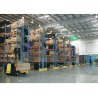 Wholesale Cold Roll Steel Q235B Double Deep Racking System , Industrial Storage Racks With Large Loading Capability from china suppliers