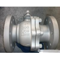 China Side Entry BS 5159 Full Bore Ball Valve Renewable Seat HF Floating Gear Worm on sale