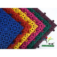 Wholesale Portable Sport flooring, Movable PP Sports floor, Resilient PP floor tiles from china suppliers