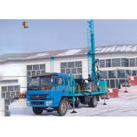 Wholesale Deep Hole Hydraulic Drilling Machine Water Well Drill Rig Vehicle Mounted Drill Rig from china suppliers