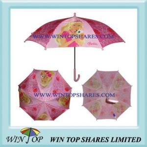 China 18 Inch Vogue Style Kid Umbrella on sale