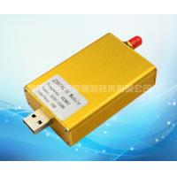 Wholesale Low Consumption GFSK Radio Frequency Module Wireless USB Module 500m-2000m from china suppliers