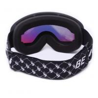 Quality Fashion And Healthy Kids Snowboarding Goggles Childrens Ski Goggles for sale