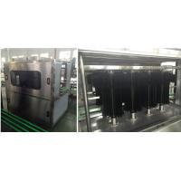 Buy cheap 5 Gallon Bottle Blowing Machine  With 300 Bottles Per Hour Capacity Easy To Clean from wholesalers