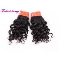 Buy cheap Double Drawn Indian Virgin Human Hair Extensions Italian Curly Human Hair from wholesalers