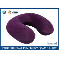 Wholesale Purple Jacquard Velour Cover Memory Foam Travel Neck Pillow With Ergonomic Design from china suppliers