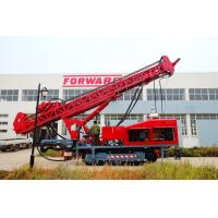 Wholesale Universal Full Hydraulic Multifunction Top Drive Drill Rig Used For DTH RC Drilling from china suppliers