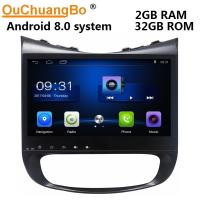 Buy cheap Ouchuangbo car gps nav headunit bluetooth android 8.0 for Haima S5 support wifi from wholesalers