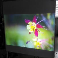 Buy cheap HD Dual Projection Film / HD Bright White Projection Screen 110 Thickness from Wholesalers