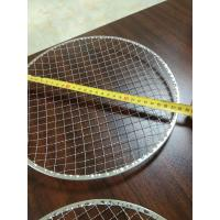 China Galvanized Disposble Barbecue Mesh Net 295mm For Korea Crimped Wire Mesh for sale