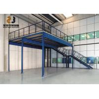 China Epoxy Powder Coated Max 6000mm Industrial Mezzanine Floors / Steel Mezzanine Floor on sale