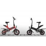China 6AH Battery Smart Folding Electric Bike IP54 Waterproof 350W Brushless Contour Generator for sale