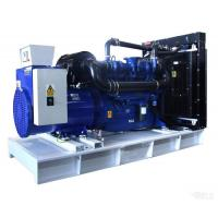 Wholesale Reliable / Durable General Power Generator , Low Emissions 60kva Diesel Generator from china suppliers
