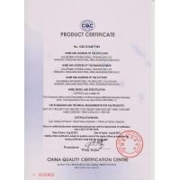 Shen Zhen Hui Trade Industry Co., Ltd. Certifications
