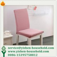 Wholesale Yishen-Household cheap spandex dining chair covers Factory wholesale spandex weddings ruffled wedding chair cover from china suppliers