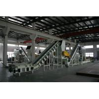 300KG Waste Plastic Washing Line For Films, Silk, Flakes, Straps, Bags Recycling for sale