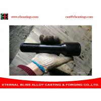 Buy cheap High Strengh Bolts with Square Head M22 EB903 from wholesalers
