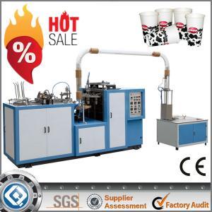 China 50-60 PCs/min ZBJ-H12 Hot Cup Paper Maker on sale