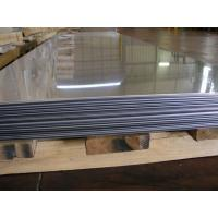 Wholesale Silver Anodized Polished Aluminium Sheet Curtain Wall Temper T3 -T8 from china suppliers