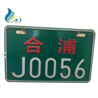 Wholesale High Security Car Licence Plate Vehicle License Plate Engraved Antique Style from china suppliers