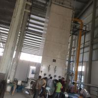 Wholesale Medical Cryogenic Air Separation Plant from china suppliers