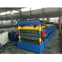 Wholesale Two Layer Tile Profile Roll Forming Machine 0.35 - 0.6mm Thickness With 6 Ton Hydraulic Decoiler from china suppliers