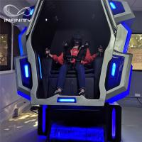 Wholesale Unique Cockpit King Kong VR Motion Simulator 2.2M*1.7M*2.25M 110V  4kw from china suppliers