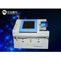 Wholesale Flexible Circuit Board Laser Depaneling Machine Inline Laser Cutting Machine without Stress from china suppliers