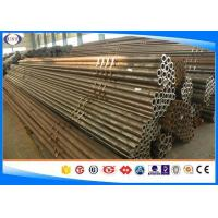Wholesale Mechanical Hot Rolled Or Cold Drawn Carbon Steel Pipe Customized STKM 13A from china suppliers