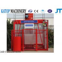 Wholesale China made SC200/200 2t load double cage construction lifter for building from china suppliers