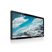 Wholesale Lcd Interactive Digital Signage Wall Mount Advertising Display For Commercial Buidings from china suppliers