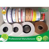 Quality Printed LOGO Eco - Friendly Non Adhesive Kraft Reinforced Tape Water Activated for sale