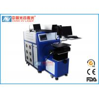 Wholesale Steel Tube CNC Laser Welding Machine with CCD Observing System from china suppliers