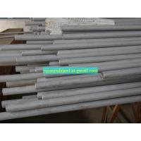 Wholesale UNS N08020 pipe tube from china suppliers