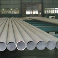 China Inconel 600 /UNS N06600 Seamless Pipe on sale