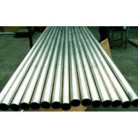 Wholesale Alloy 601/Inconel 601/N06601 tube pipe from china suppliers