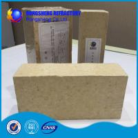 Buy cheap Silicon Mullite Kiln Refractory Bricks for Cooling Zone , Compact and Good Wear Resistance from Wholesalers