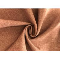 Buy cheap 150D 100%P Fade Resistant Outdoor 0.2 Ribstop Cationic Coated Waterproof Fabric from wholesalers