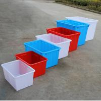 Wholesale PE Water Storage Box , water fish containter from china suppliers
