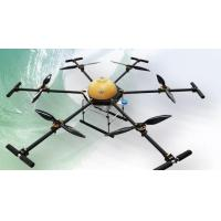 Wholesale Agriculture Pump Sprayer Drone from china suppliers